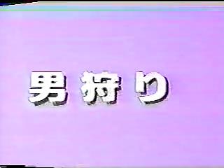 HD Asians tube Vintage