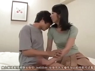 Japanese mommy oksn288